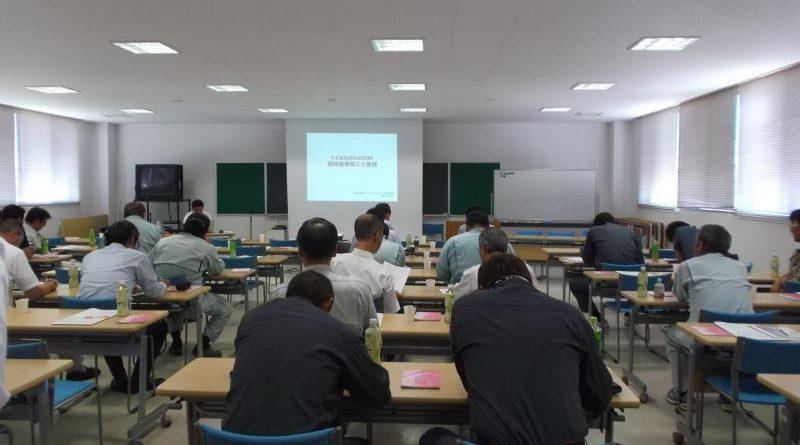 (日本語) i-constructionに向けたUAV測量講演
