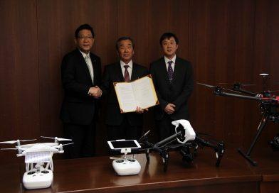 (日本語) 無人航空機による災害対策活動に関する協定