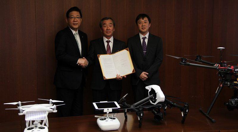 無人航空機による災害対策活動に関する協定